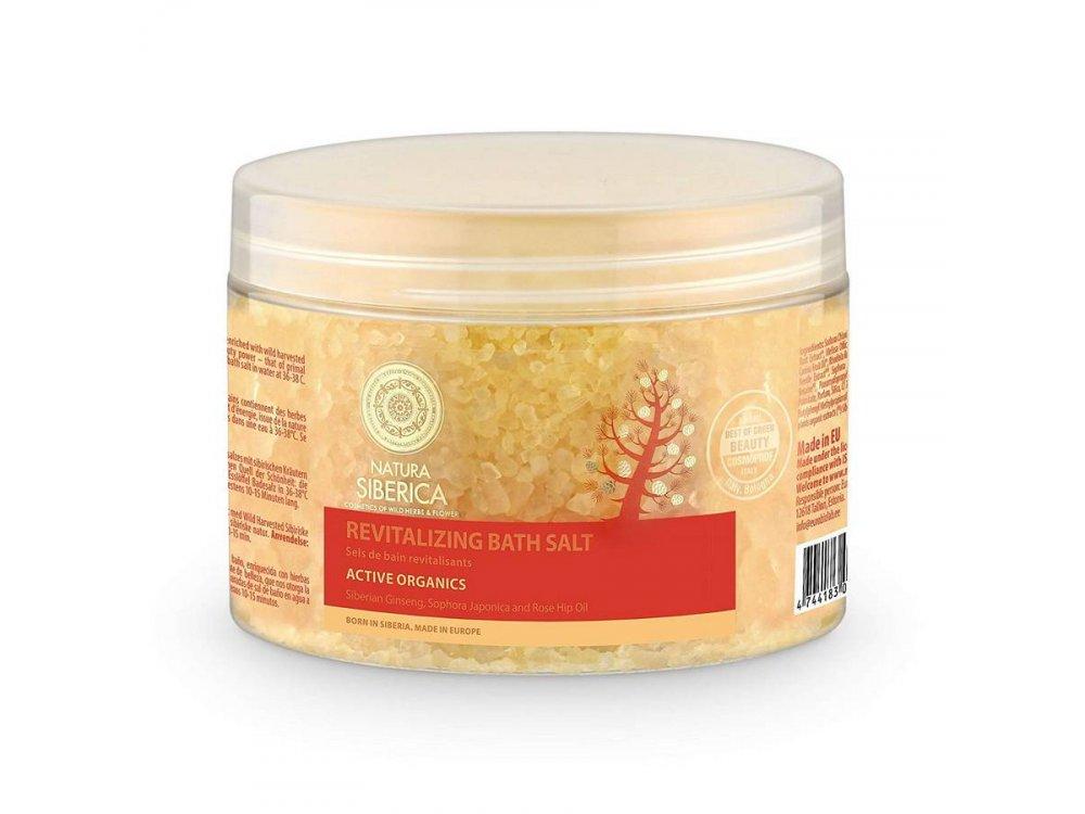 Natura Siberica Revitalizing Bath Salt , Άλατα Μπάνιου, Σύσφιξη και Αναγέννηση, 600gr