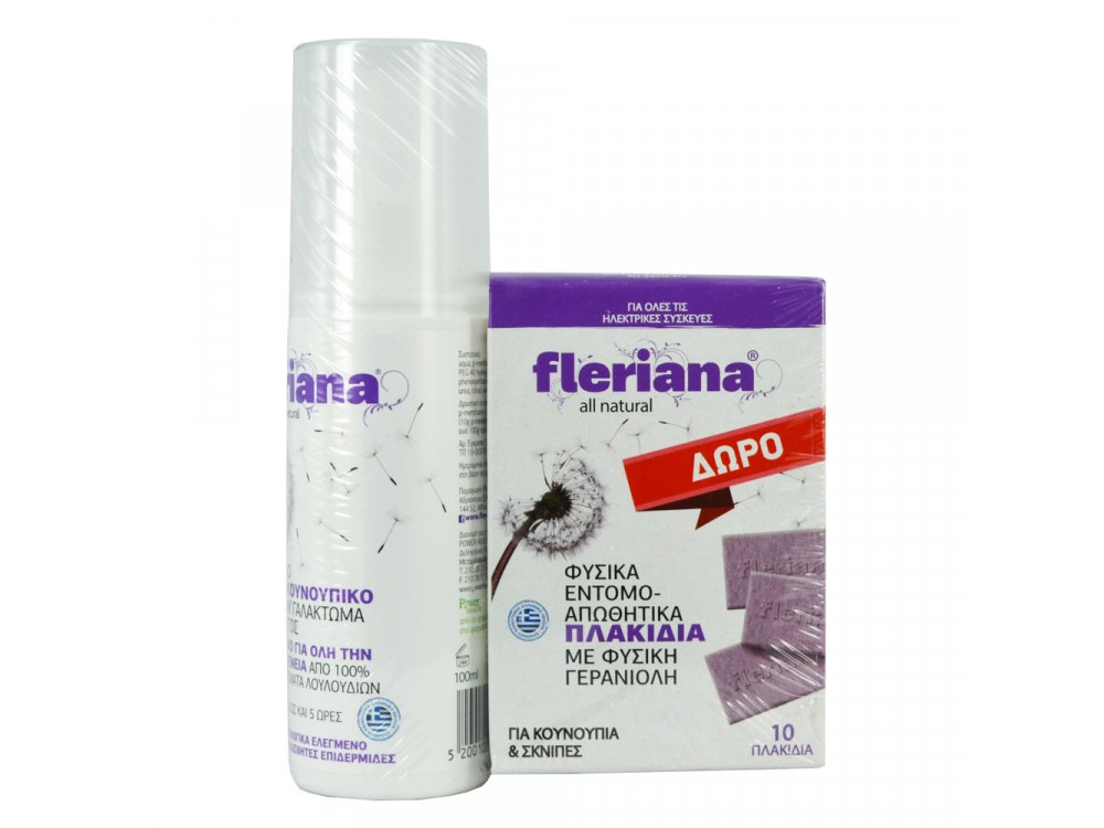 Power Health Fleriana Φυσικό Αντικουνουπικό Spray Γαλάκτωμα Σώματος 100ml & ΔΩΡΟ Εντομοαπωθητικά Πλακίδια 10τμχ