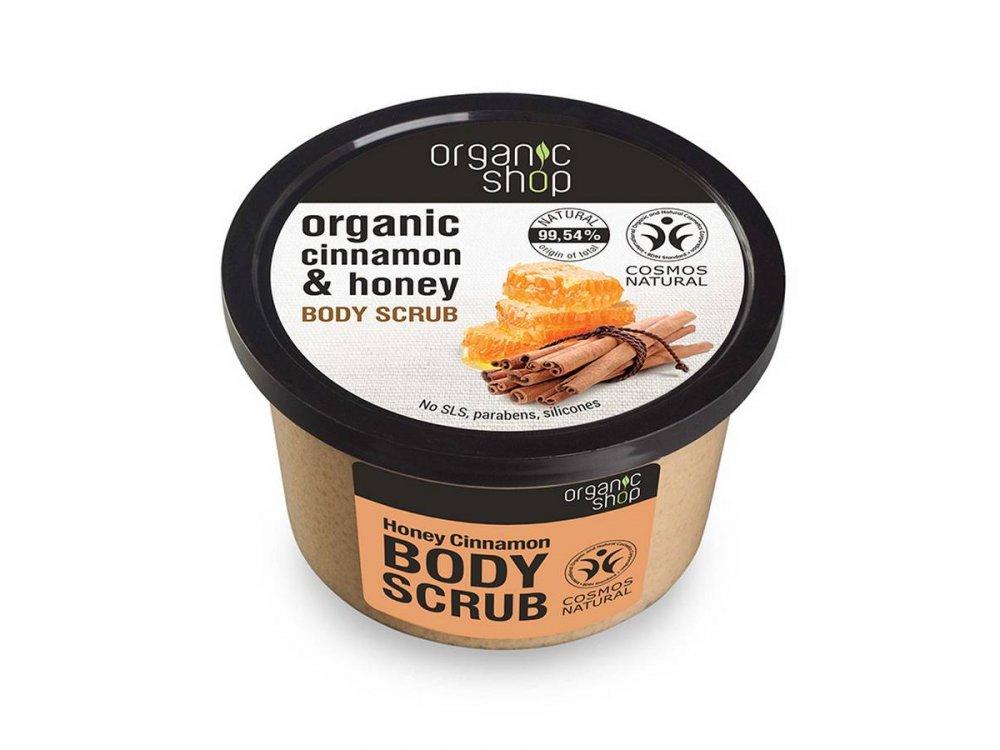 Organic Shop Body scrub Honey Cinnamon, Scrub Σώματος, Κανέλα & Μέλι, 250ml