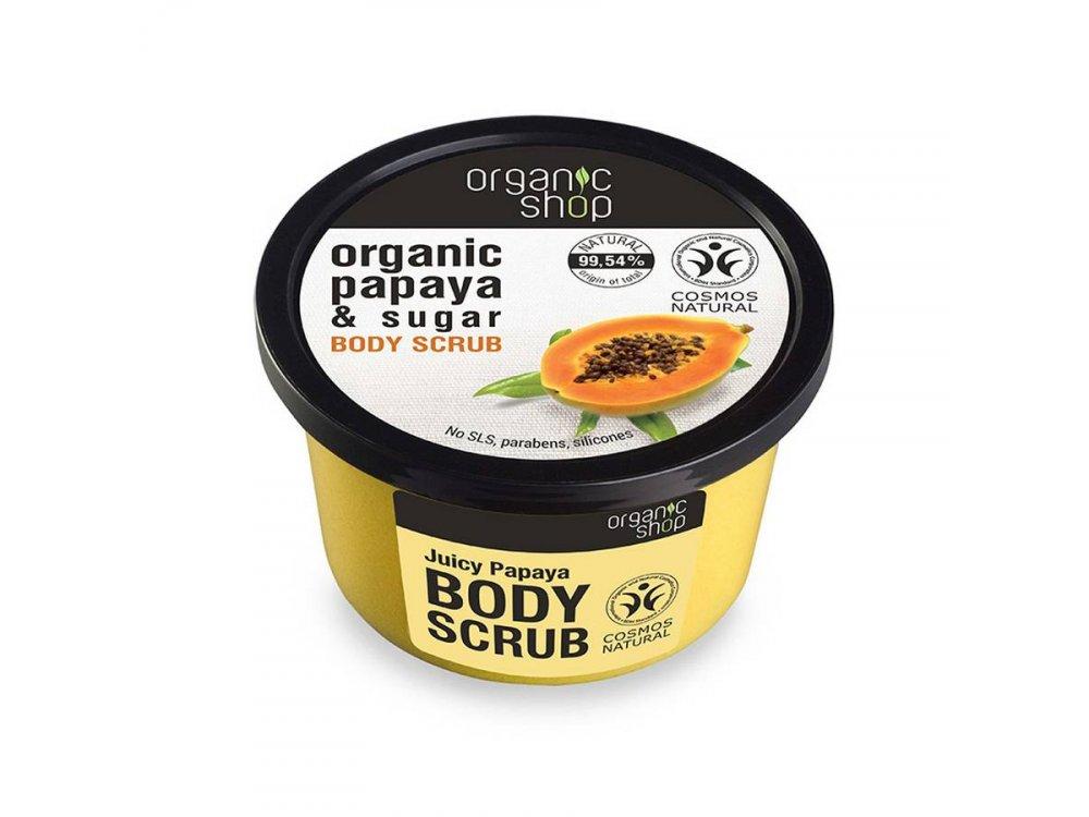 Organic Shop Body Scrub Juicy Papaya, Scrub Σώματος, Παπάγια και Zάχαρη, 250ml