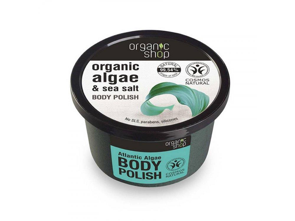 Organic Shop Body Polish Atlantic Algae, Scrub Σώματος, Φύκια Αρκτικής και Θαλασσινό Αλάτα, 250ml