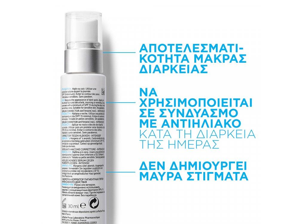 La Roche Posay Pigmentclar Serum, Ορός Εντατικής Διόρθωσης των Κηλίδων 30ml