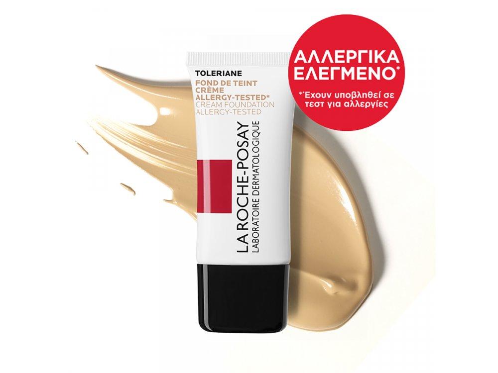 La Roche Posay Toleriane Cream Foundation Ενυδατικό Make-Up, Honey Beige (05), 30ml