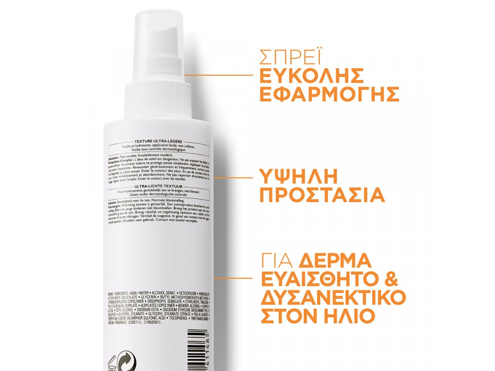 La Roche Posay Anthelios Spray SPF30, Αντηλιακό Προσώπου & Σώματος 200ml