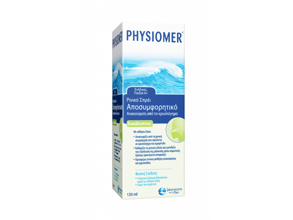 Physiomer Nasal Spray Υπέρτονο Ρινικό Σπρέι Καθαρισμού με Ευκάλυπτο,από 6 ετών & Ενήλικες, 135ml