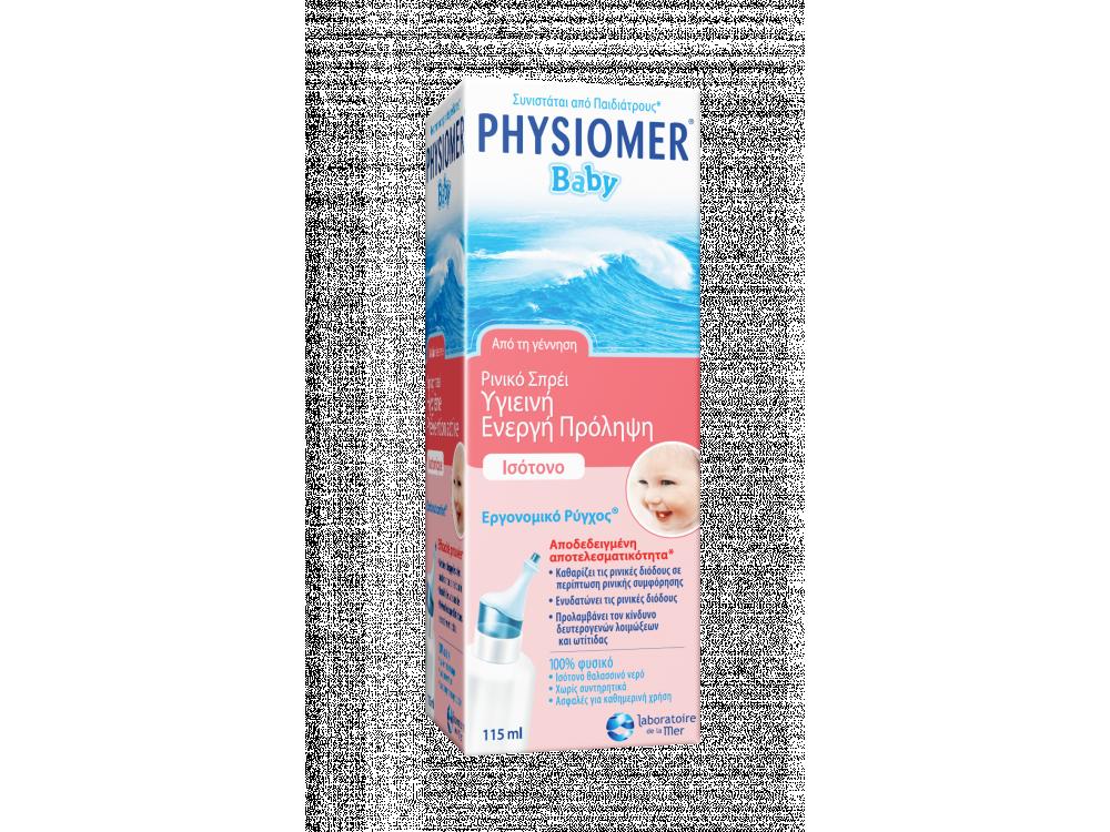 Physiomer Βρεφικό Ρινικό Διάλυμα, 115ml