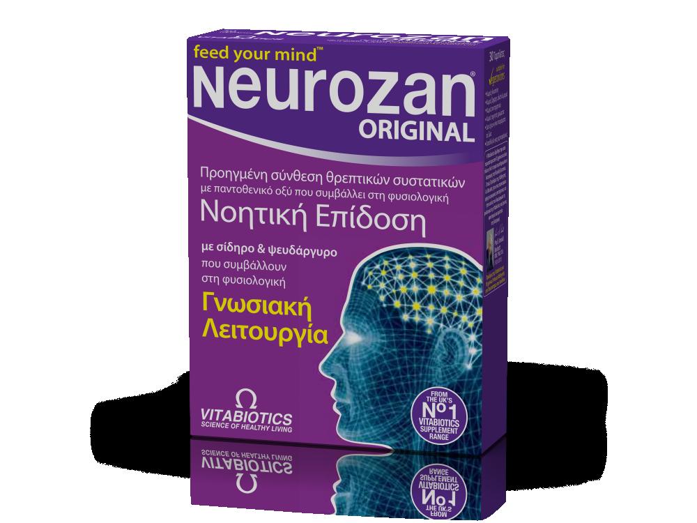 Vitabiotics Neurozan® Original 30tabs