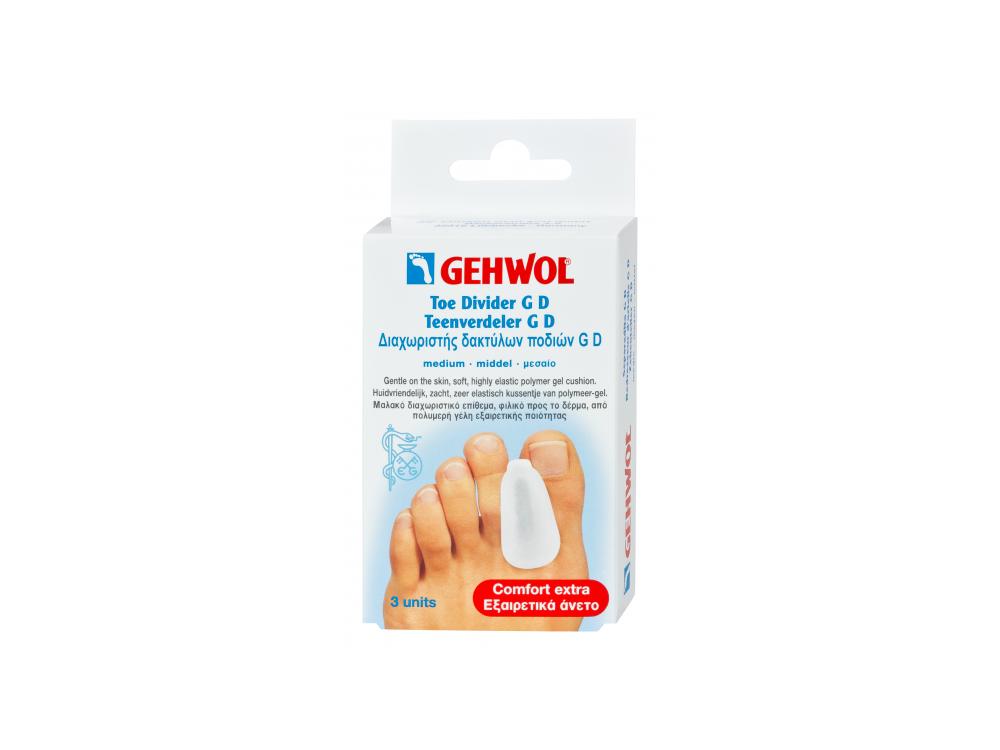 Gehwol Toe Divider GD Medium, Διαχωριστής δακτύλων ποδιού GD, Μεσαίου μεγέθους,3τμχ