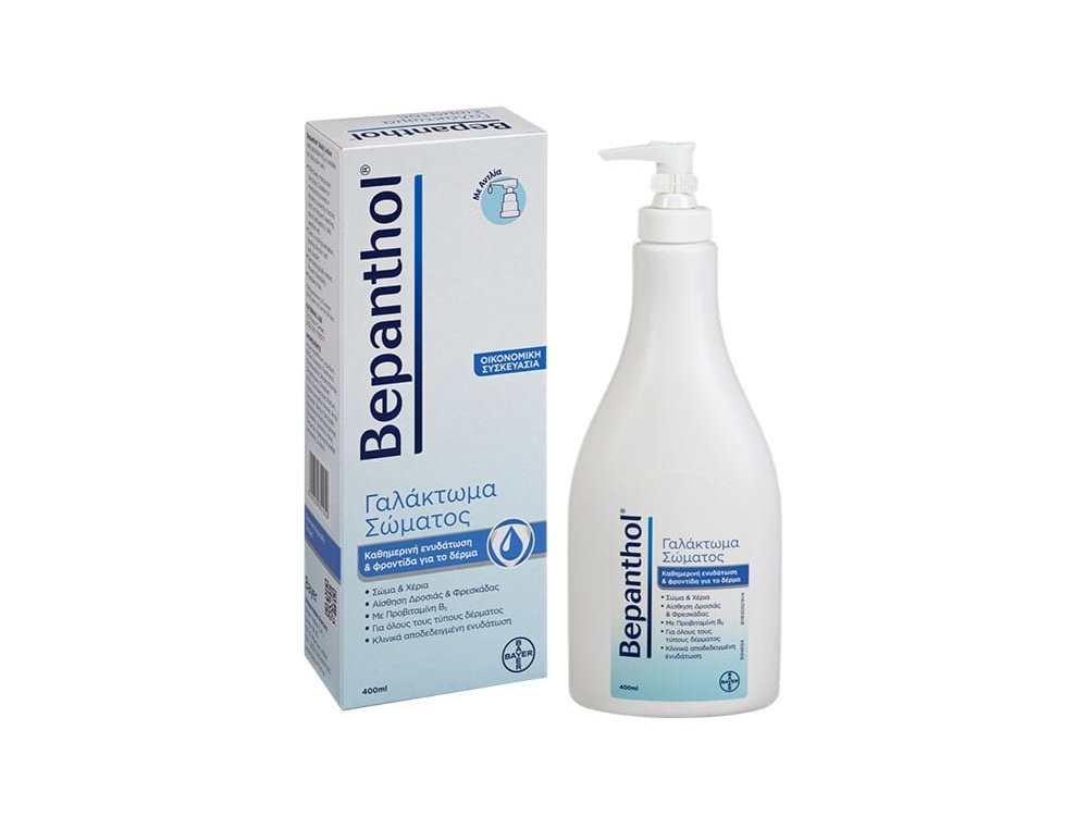 Bepanthol Body Lotion, Γαλάκτωμα Σώματος με Αντλία για την Καθημερινή Eνυδάτωση & Φροντίδα του Δέρματος, 400ml