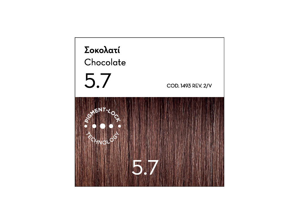 Korres Argan Oil Advanced Colorant, 5.7 Σοκολατί,  50ml