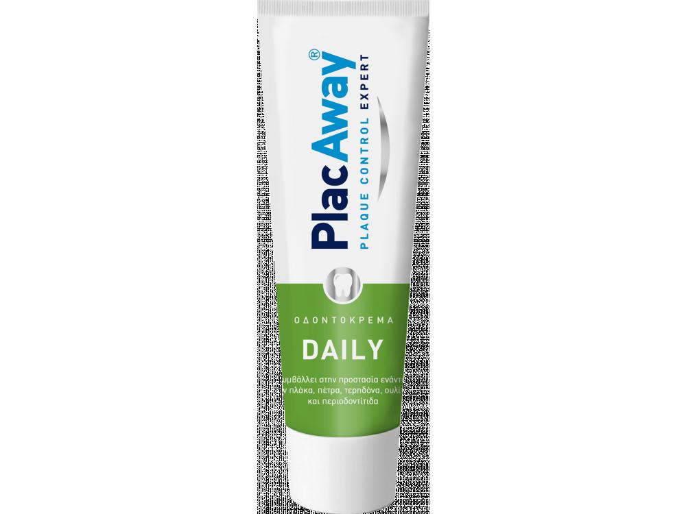 Plac Away Daily Οδοντόκρεμα για την Πρόληψη της Τερηδόνας, της Ουλίτιδας & της Περιοδοντίτιδας, 75ml