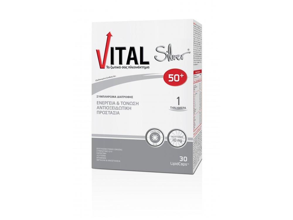 Vital Silver 50+  30LipidCaps