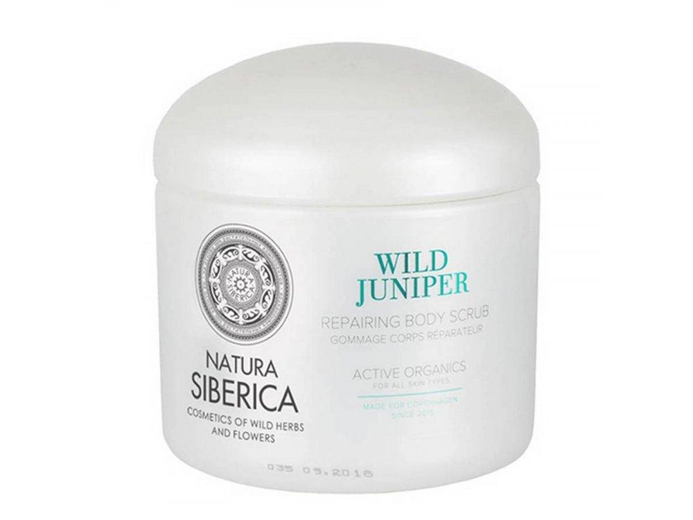 Natura Siberica Copenhagen Wild Juniper Body Scrub ,Scrub Σώματος Επανόρθωσης, 370ml