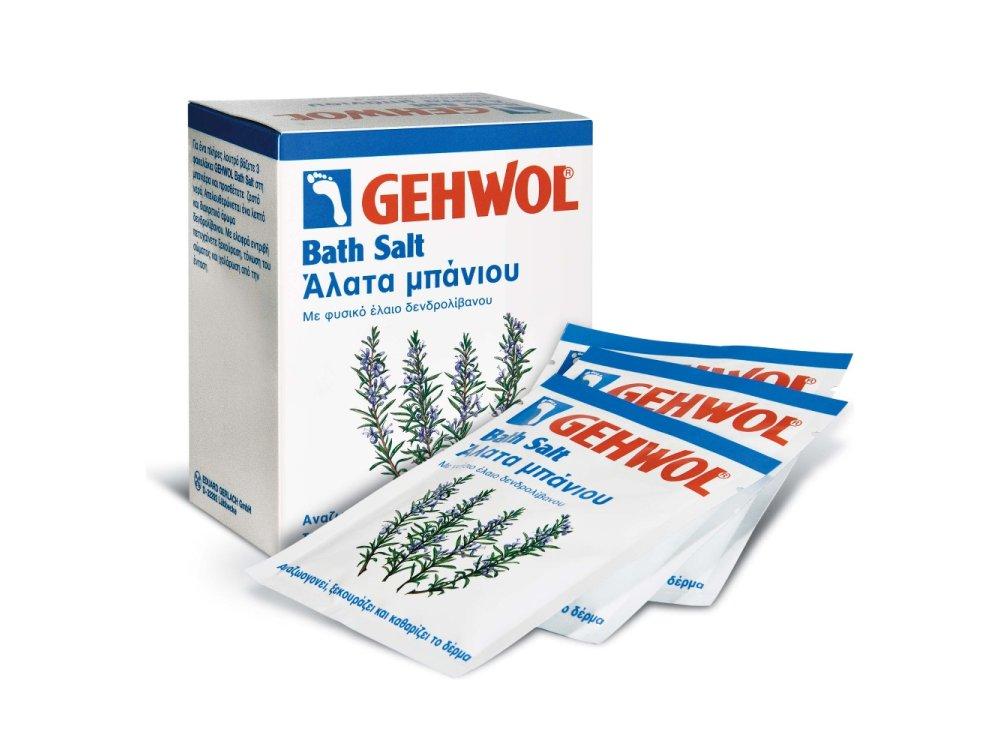 Gehwol Bath Salt, Αναζωογονητικά Άλατα Μπάνιου για πόδια & σώμα,10x25gr