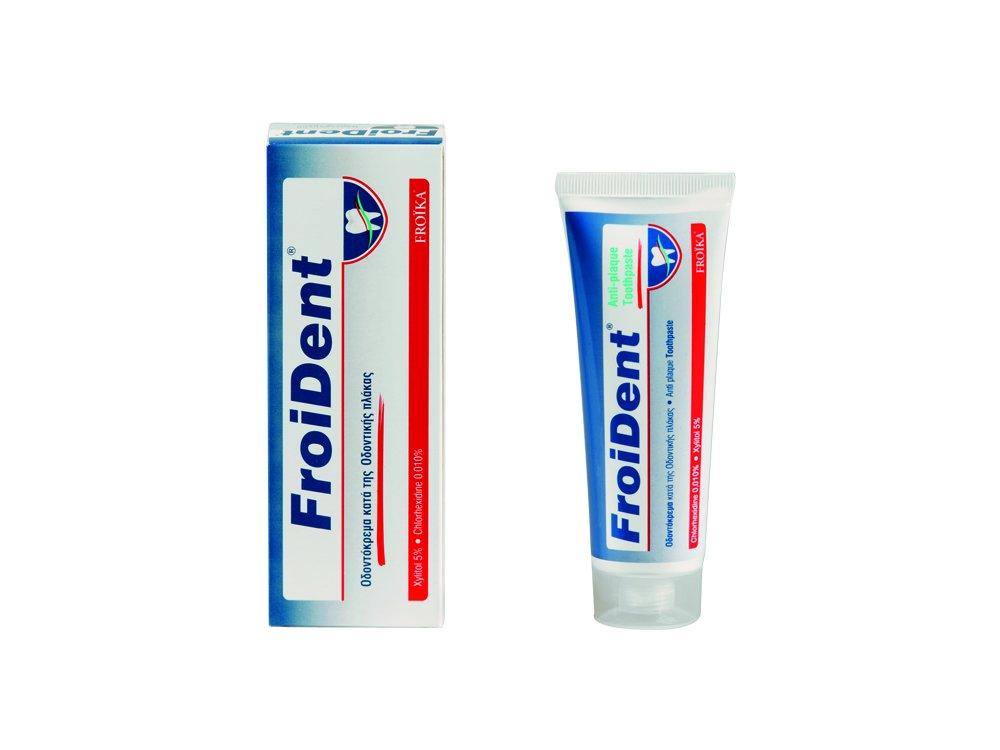 Froika Froident Toothpaste 75ml