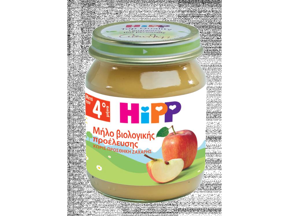 HiPP Βρεφική Φρουτόκρεμα Μήλου απο τον 4ο μήνα - βαζακι 125gr
