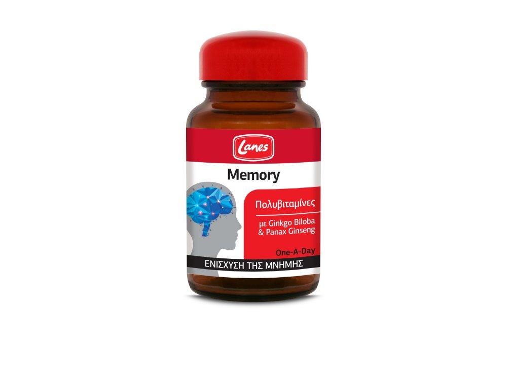 Lanes Πολυβιταμίνες Memory, 30 tabs