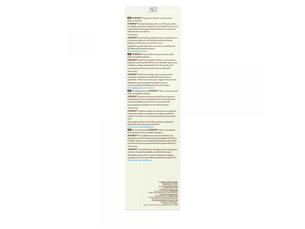 Aveeno® Dermexa Daily Emollient Cream Ενυδατική Κρέμα Σώματος 200ml