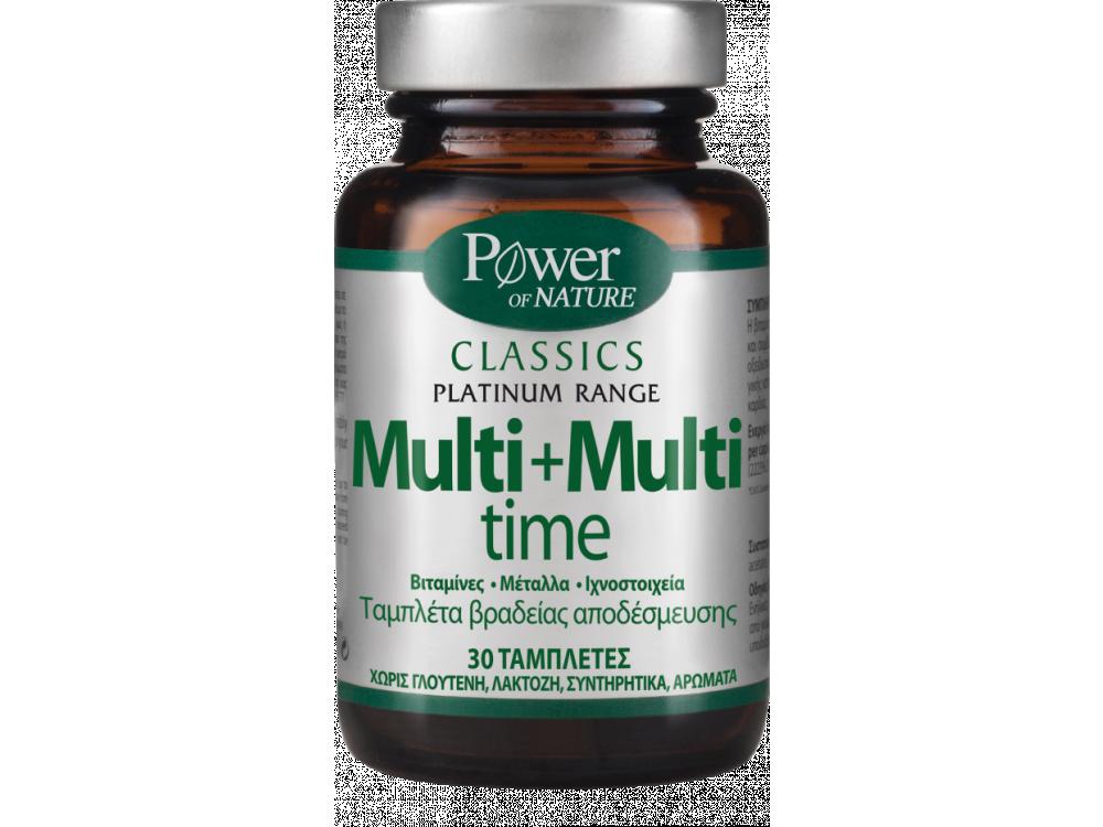 Power Health Classics Platinum Range Multi + Multi Time, Ισχυρή Πολυβιταμίνη, 30 tabs