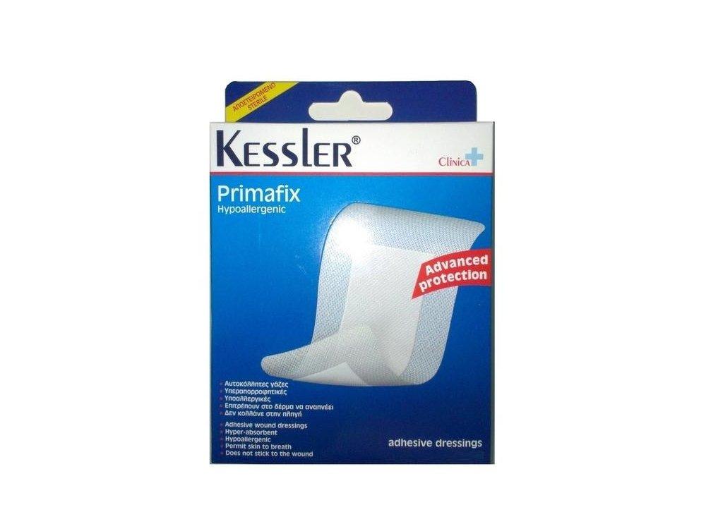 Kessler Primafix - Αυτοκόλλητες Γάζες - 8x10cm - 5τμχ