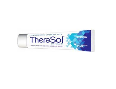 Therasol Anti-Dental Plaque, Οδοντόκρεμα Για Ευαίσθητα Ούλα Κατά της Πλάκας, 75ml