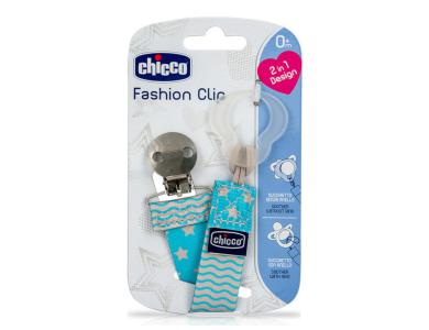 Chicco Pacifier Fashion Clip, Κλιπ Πιπίλας σε Σιέλ Χρώμα, 1τμχ