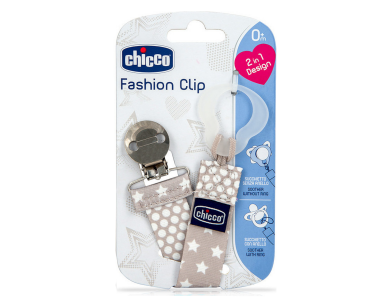 Chicco Pacifier Fashion Clip, Κλιπ Πιπίλας σε Μπέζ Χρώμα, 1τμχ