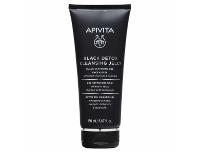 Apivita Cleansing Black Detox Cleansing Jelly Μαύρο Gel Καθαρισμού Ενεργός Άνθρακας & Προπόλη για Πρόσωπο & Μάτια, 150ml