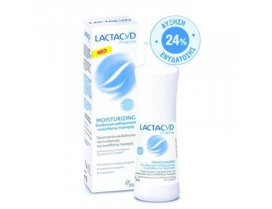 Lactacyd Pharma Moisturizing Ενυδατικό Καθαριστικό της Ευαίσθητης Περιοχής, 250ml