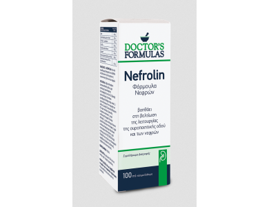 Doctor's Formulas Nefrolin - Φόρμουλα Νεφρών 100ml