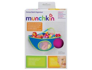 Munchkin Γωνιακή Θήκη Αποθήκευσης Παιχνιδιών Μπάνιου, Corner Bath Organiser, 1τμχ