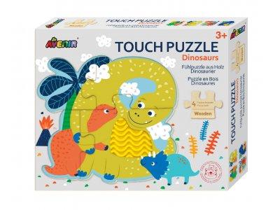 Avenir Touch Wooden Puzzle-Dinosaur, Ξύλινο Παζλ