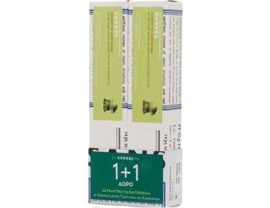 Korres Γλυκάνισος και Ευκάλυπτος Lime Λευκαντική Οδοντόκρεμα, Συμβατή με Ομοιοπαθητική (2x75ml)