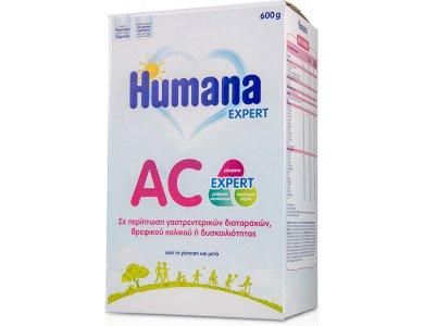 Humana AC Expert Κατά των Γαστρεντερικών Διαταραχών Κολικών & Δυσκοιλιότητας για Ηλικίες 0+, 600gr
