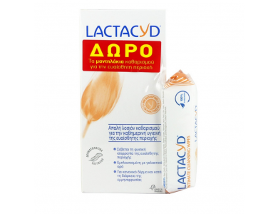 Lactacyd Intimate Lotion 300ml & ΔΩΡΟ Intimate Wipes 15τμχ