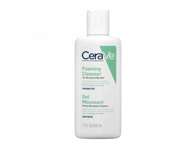 CeraVe Gel Καθαρισμού 88ml