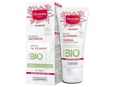 Mustela Nursing Comfort Balm, Κρέμα για τις Θηλές, 30ml
