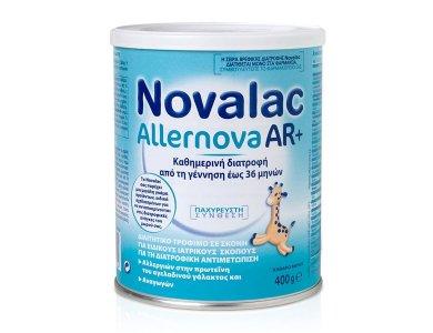 Novalac Allernova AR+ Βρεφικό Υποαλλεργικό Γάλα σε Σκόνη από την Γέννηση Έως 36 Μηνών, 400gr