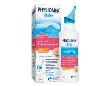Physiomer Baby Hypertonic Nasal Spray, Yπέρτονο Ρινικό Σπρέι, Κατάλληλο για Παιδιά από 1 έτους, 60ml