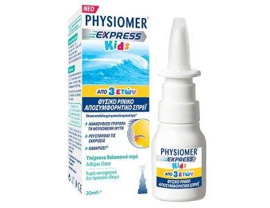 Physiomer Express Kids, Φυσικό Παιδικό Αποσυμφορητικό Spray για Ηλικίες 3 Ετών+, 20ml