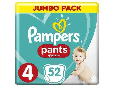 Pampers Pants Jumbo Pack No.4 (Maxi) 8-14 kg Βρεφικές Πάνες Βρακάκι, 52τμχ