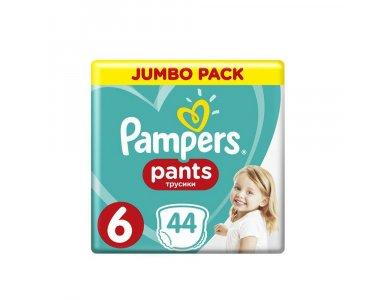 Pampers Pants Jumbo Pack No.6 (Extra Large) 15+ kg Βρεφικές Πάνες Βρακάκι, 44τμχ