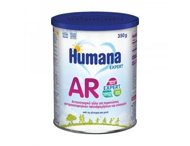 Humana AR Expert Γάλα σε Σκόνη Κατά των Γαστρεντερικών Διαταραχών Κολικών & Δυσκοιλιότητας για Ηλικίες 0+, 350gr