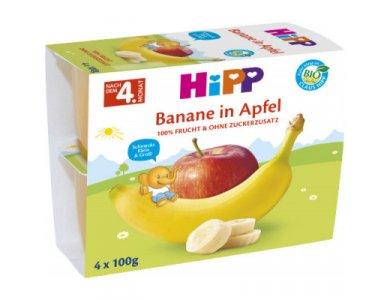 HiPP Φρουτοκουπάκια με Μήλο & Μπανάνα (μετά τον 4ο μήνα) 4x100gr