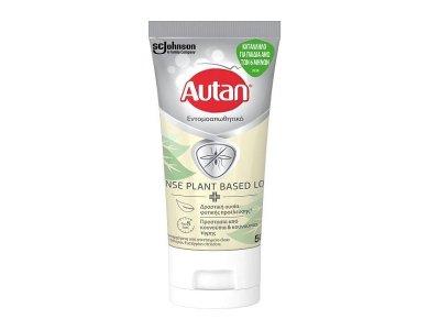 Autan Defence Plant Based Lotion, Εντομοαπωθητική Προστατευτική Λοσιόν Κατά των Κουνουπιών, 50ml