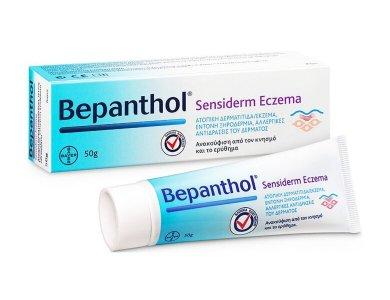 Bepanthol Sensiderm Eczema Κρέμα για την Ανακούφιση από τον Κνησμό & το Ερύθημα, για Βρέφη, Παιδιά & Ενήλικες, 50gr