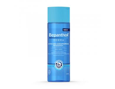 Bepanthol Derma Απαλός Καθαρισμός Προσώπου, Καθημερινό Gel για Ξηρό Δέρμα, 200ml