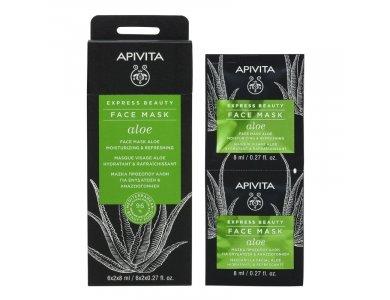 Apivita Express Beauty, Μάσκα Προσώπου με Αλόη για Ενυδάτωση & Αναζωογόνηση 2x8ml
