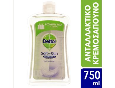 Dettol Soft on Skin Hard on Dirt Sensitive Liquid, Ανταλλακτικό Αντιβακτηριδιακό Υγρό Κρεμοσάπουνο για Ευαίσθητες Επιδερμίδες, 750ml