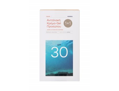 Korres Πακέτο Προσφοράς 1+1,  Αντηλιακή Κρέμα -Gel για Πρόσωπο & Μάτια SPF30, 2x40ml